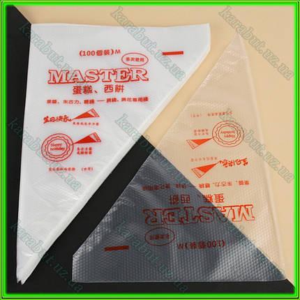Мешок кондитерский одноразовый L33см/цена за 100шт, фото 2