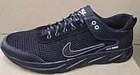 Nike Big! Мужские удобные и легие летние кроссовки большого размера сетка в стиле Найк черные .