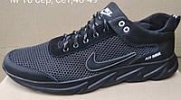 Nike Big! Мужские удобные и легие летние кроссовки большого размера сетка в стиле Найк серые .