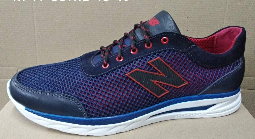 Мужские синие кроссовки летние сетка с кожей New Balance  туфли большого размера 46,47,48,49