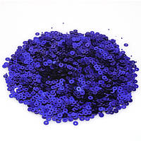 Пайетки синие 5 грамм 4мм
