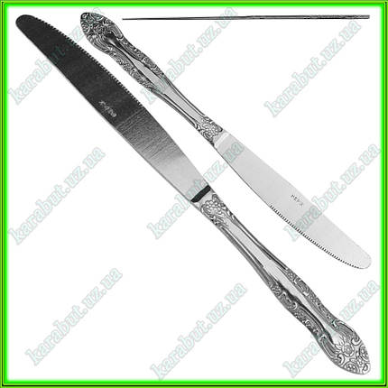 """""""Фигурный"""" Нож столовый L21,5см ( цена за 1шт в уп.12 шт ), фото 2"""