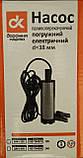 Насос топливоперекачивающий, погружной, D=38 24V ДК, фото 2