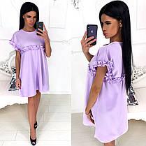 Платье рюши свободное в расцветках 931260, фото 3