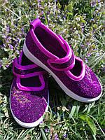 Летние макасины на липучке  для девочки   31 размер, фото 1