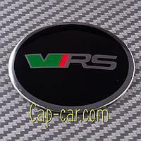 Наклейки для дисков с эмблемой Skoda VRS. ( Шкода ) Цена указана за комплект из 4-х штук