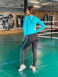 Женский спортивный костюм комплект Adidas Адидас (L/XL), фото 3