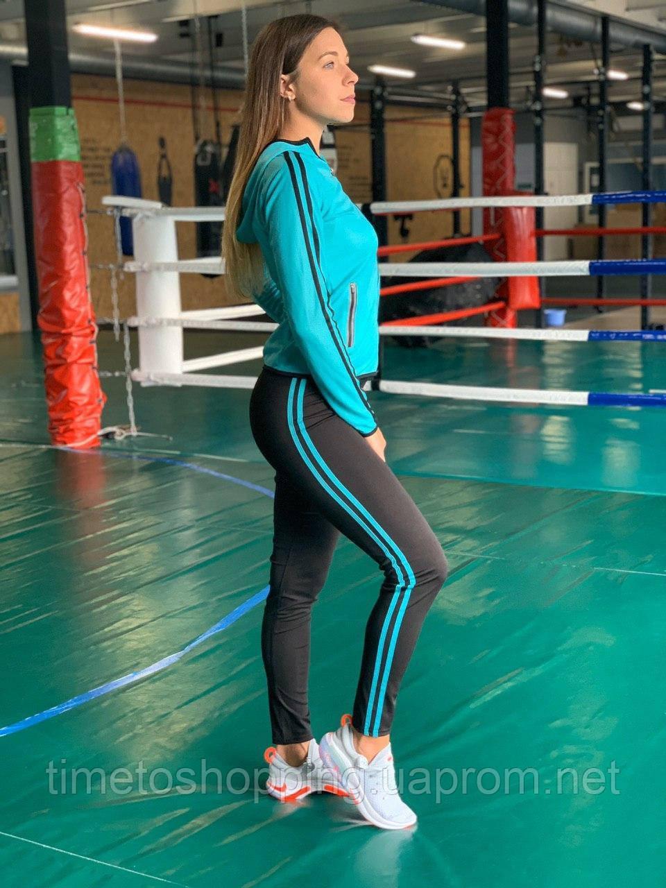 Женский спортивный костюм комплект Adidas Адидас (L/XL)
