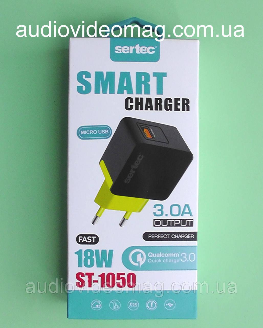 Быстрая зарядка БП ST-1050 USB 5V 3A. Цвет черный