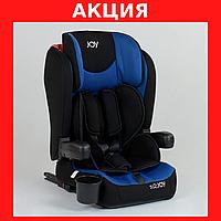 Детское универсальное автокресло Черный с синим,группа 1/2/3, от 9-36 кг Детские кресла в машину