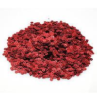 Пайетки красные 5 грамм 4мм(товар при заказе от 500грн)