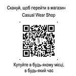 Скануй, щоб перейти в магазин Casual Wear Shop