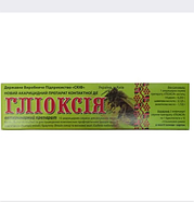 """Глиоксия """"Скиф"""" , Украина 1уп-10полосок"""