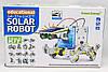 Конструктор робот на солнечных батареях Solar Robot 14 в 1 - Фото