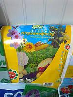 Упаковка:субстраты,грунт,торфосмеси для цветов