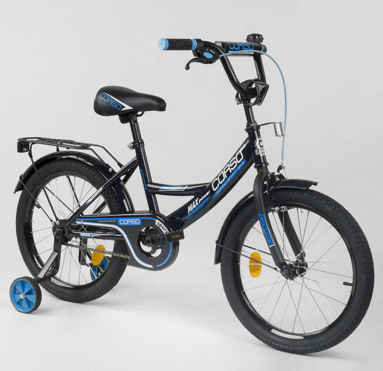 Двухколесный детский велосипед 18 дюймов CL-18 R 9060 черный