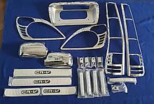 Хром пакет Honda CR-V 2002 -2004