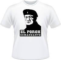 """Футболка з прикольним принтом """"Команданте"""". Друк на футболках, фото 1"""