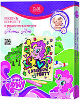 Роспись по холсту и украшение глиттером Пинки Пай My Little Pony 25х30см D&M (Май литл пони)
