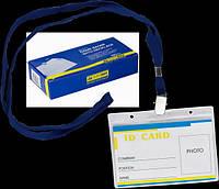 Бейдж с веревкой BM5411, PVC для карточки 110х65мм уп50