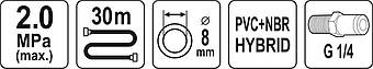"Пневматический гибридный шланг 1/4"" 30 м YATO YT-24235, фото 2"