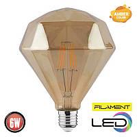Светодиодная филаментная лампа димамант RUSTIC DIAMOND 6W 2200К AMBER HOROZ