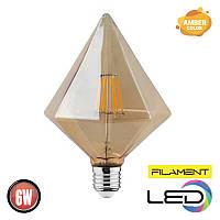 Светодиодная филаментная лампа пирамида RUSTIC PYRAMID 6W 2200К AMBER HOROZ