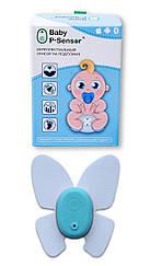 Интеллектуальный сенсор на подгузник ДЛЯ МАЛЬЧИКОВ Baby P-Sensor (P-S 7002)