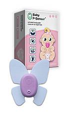 Интеллектуальный сенсор на подгузник ДЛЯ ДЕВОЧЕК Baby P-Sensor (P-S 7003)