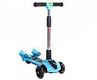 Детский самокат UTM с турбиной, светящимися колесами, музыкой и Bluetooth Blue