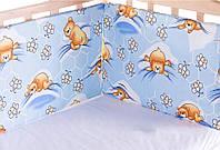 Бортики в детскую кроватку защита бампер Голубой мишка для новорожденных