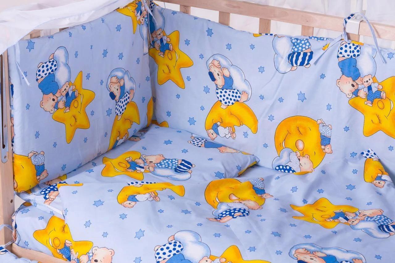 Бортики в детскую кроватку защита бампер Мишки голубые для новорожденных