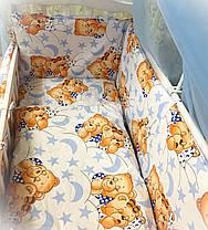 Бортики в детскую кроватку защита бампер Мишки голубые для новорожденных, фото 3