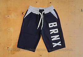 Шорты мальчик , трикотаж, 5-8 лет, BRNX, темно синий