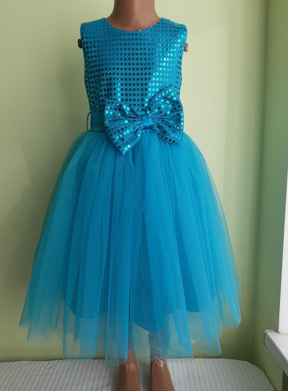 Святкова дитяча сукня «Блиск», лазурна