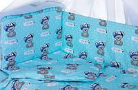 Бортики в детскую кроватку защита бампер Синий для новорожденных