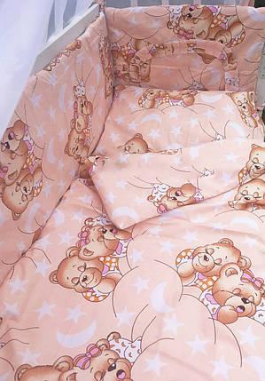 Бортики в детскую кроватку защита бампер Розовый для новорожденных, фото 2