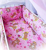 Бортики в детскую кроватку защита бампер Розовый для новорожденных, фото 3