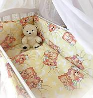 Бортики в детскую кроватку защита бампер Бежевый для новорожденных