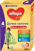 Milupa Смесь молочная 4 (детское молочко) 600г (18м+) Суміш молочна суха