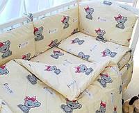 Бортики в детскую кроватку защита бампер Мишка бежевый для новорожденных