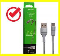 Кабель micro USB - USB Borofone BX21 Gray 2,4A, шнур для быстрой зарядки - в тканевой оплетке