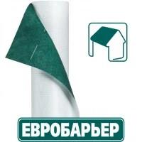 Евробарьер™ - мембрана кровельная супердиффузионная. ОПТ