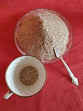 Псіліум - порошок з насіння подорожника 100 г