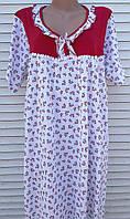 """Ночная рубашка большого размера """"Рюша"""", фото 1"""