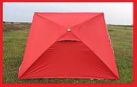 Зонт 2 х 3 пляжный, зонт для торговли, для отдыха с клапаном