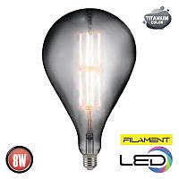 Светодиодная филаментная лампа толедо TOLEDO 8W 2400К TITANIUM HOROZ