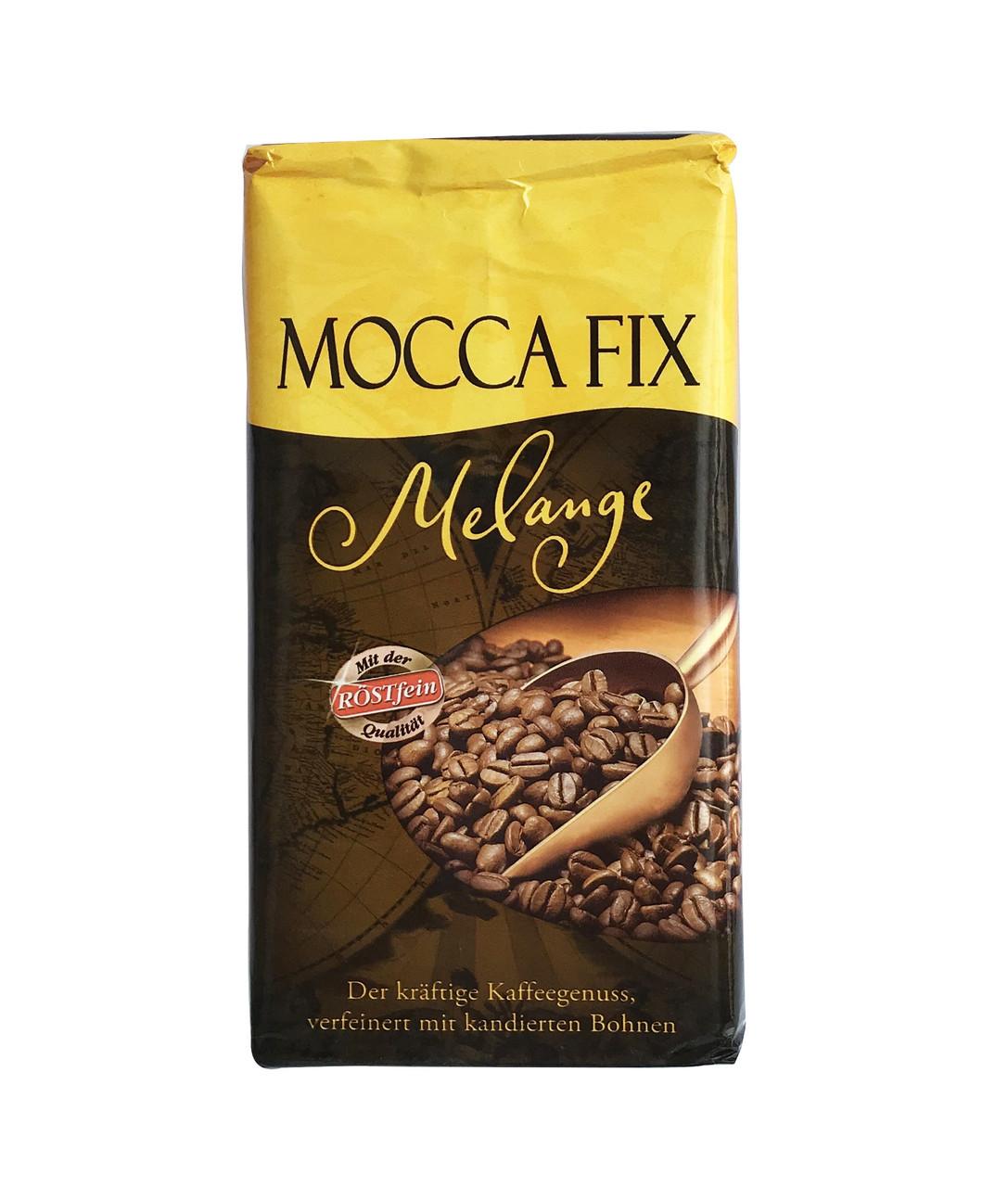 Немецкий кофе Mocca Fix Melange молотый 500 грамм