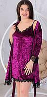 Женский бархатный комплект пеньюар ночная сорочка и халат с кружевом марсала 42 44 46 48