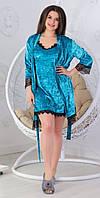 Женский бархатный комплект пеньюар ночная сорочка и халат с кружевом бирюзовый 42 44 46 48